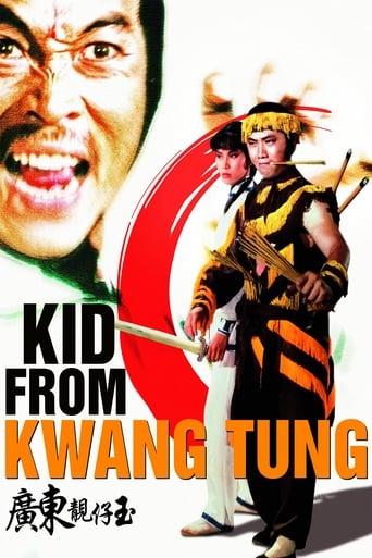 Watch Kid from Kwangtung Online Free Putlocker