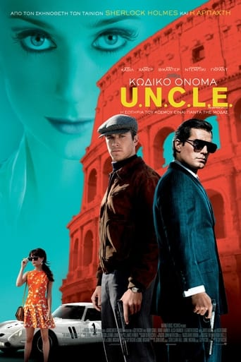 Κωδικό Όνομα U.N.C.L.E.