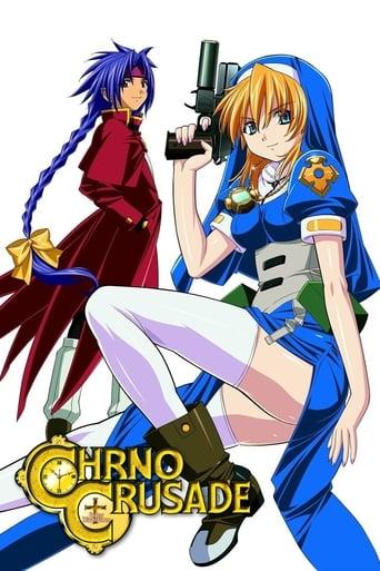 Watch Chrono Crusade Free Online Solarmovies