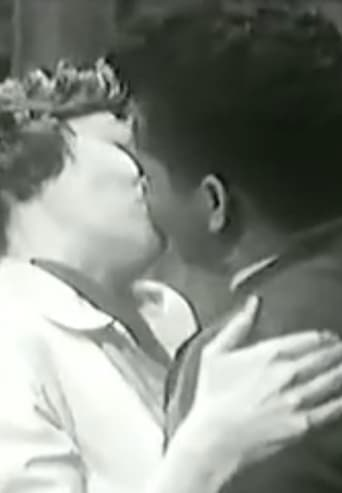 Watch Hot Summer Night 1959 full online free