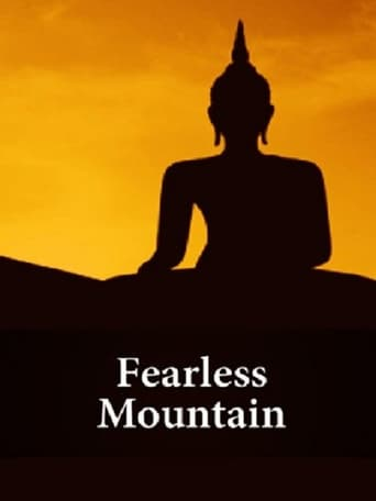 Fearless Mountain