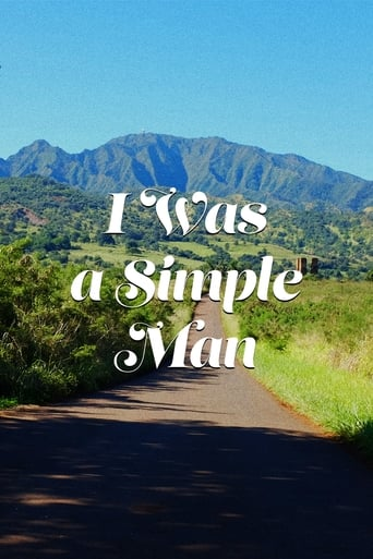 Poster of I Was a Simple Man