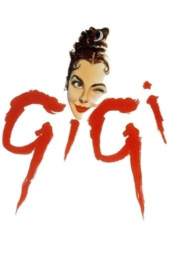 Poster of Gigi