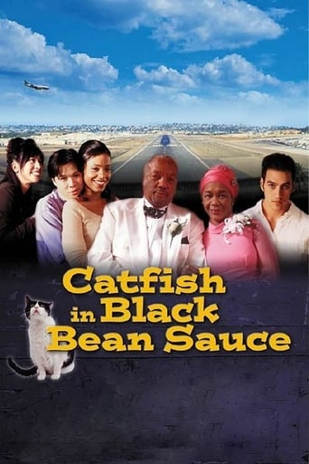 Poster of Catfish in Black Bean Sauce