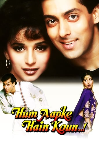 Poster of Hum Aapke Hain Koun..!