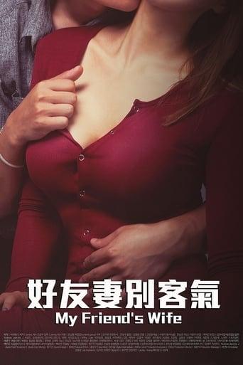 My Friend's Wife Movie Poster