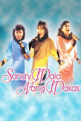 Sana'y Wala Nang Wakas