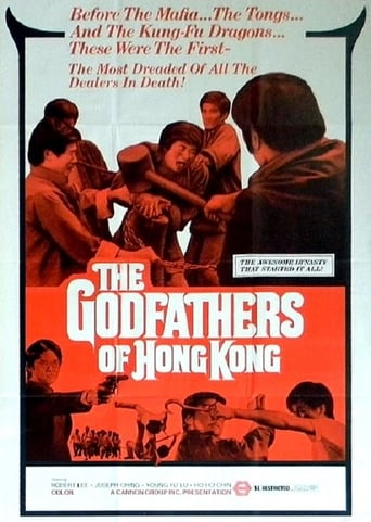 Poster of The Mandarin