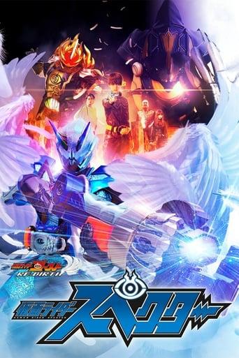Poster of Kamen Rider Ghost RE:BIRTH - Kamen Rider Specter