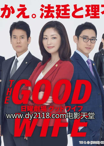 Watch The Good Wife Online Free Full Episodes The Good Wife Watch Online You Can Streaming The Good Wife All Seasons And The Good Wife Episode List Online With Pc Mobile Smart