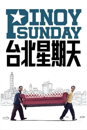 Poster of Pinoy Sunday