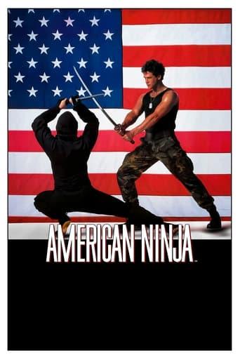 American Ninja (1985) - poster