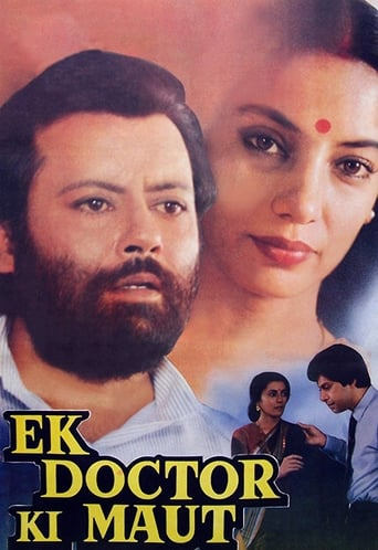 Poster of Ek Doctor Ki Maut
