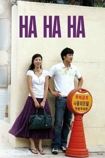 Hahaha Movie Poster