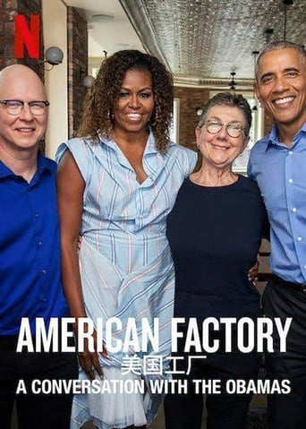 Poster of American Factory: A Short Conversation with the Obamas
