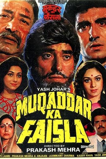 Poster of Muqaddar Ka Faisla