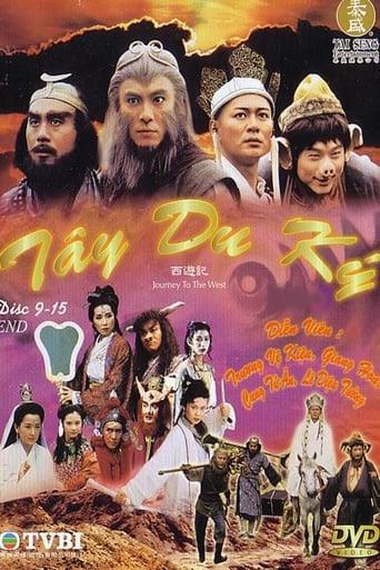 Poster of Tây Du Ký 1