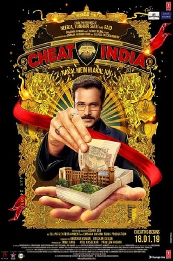Play Cheat India