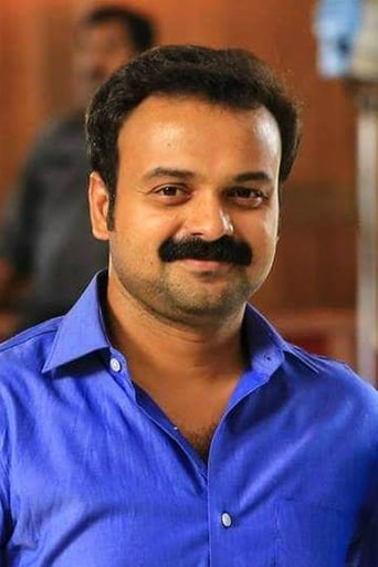 Image of Kunchacko Boban