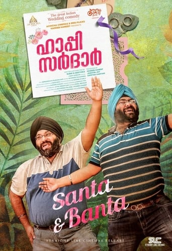 Poster of Happy Sardar