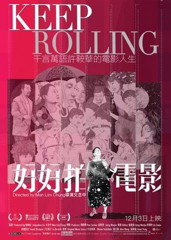 Keep Rolling
