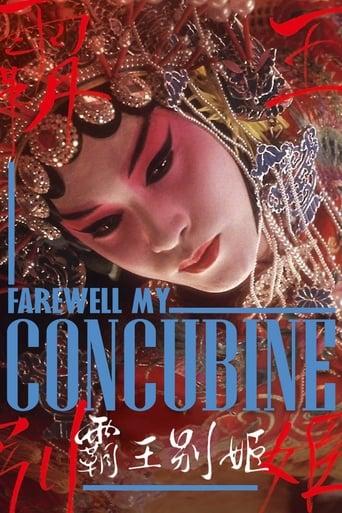 voir film Adieu ma concubine  (Ba wang bie ji) streaming vf