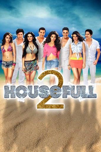 Housefull 2 - Das dreckige Dutzend