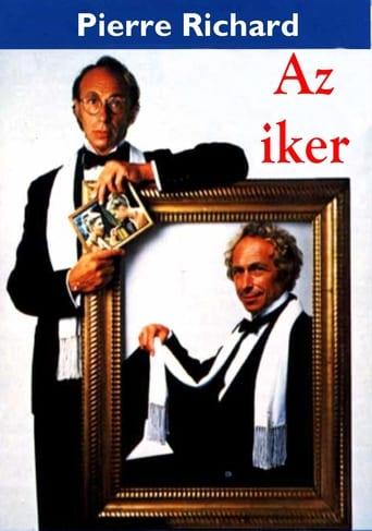 Poster of Az iker