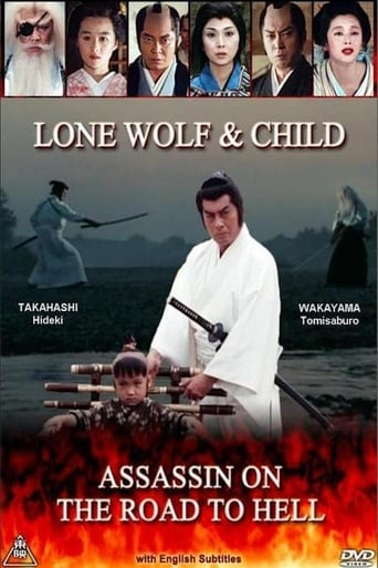 Poster of Lone Wolf & Child: Assassin on the Road to Hell