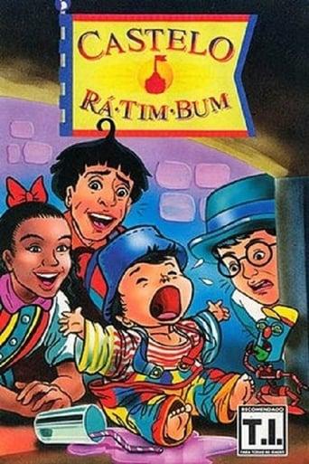 Castelo Rá-Tim-Bum 1ª Temporada - Poster