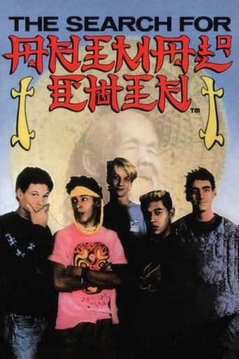 Poster of Powell Peralta: The Search for Animal Chin