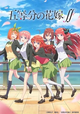 Gotoubun no Hanayome 2da temporada