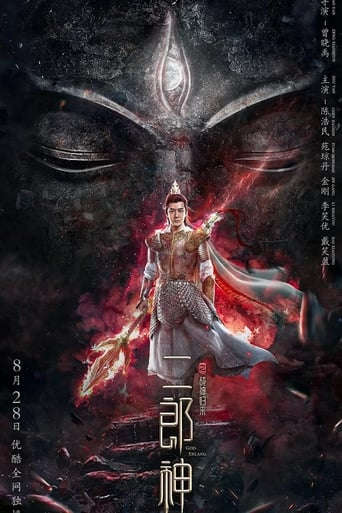 Watch The Return of Erlang Shen 2020 full online free