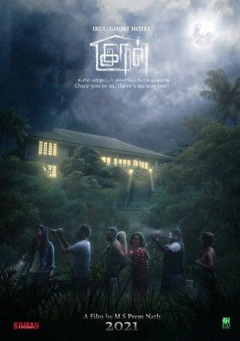 Download Irul: Ghost Hotel Movie