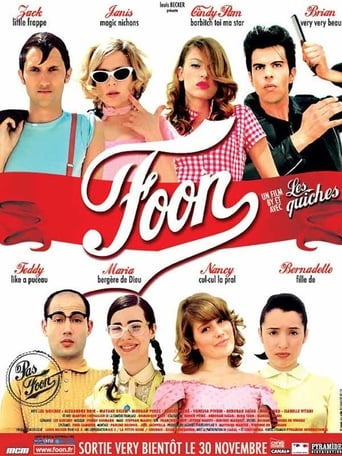 Poster of Foon