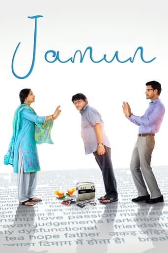 Download Jamun Movie