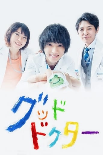Watch Good Doctor Free Movie Online