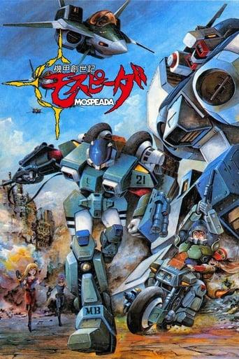 Poster of Genesis Climber MOSPEADA