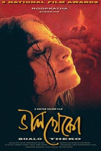 Poster of Bhalo Theko