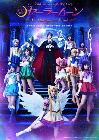 Sailor Moon - Le Mouvement Final