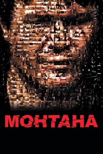 Poster of Монтана