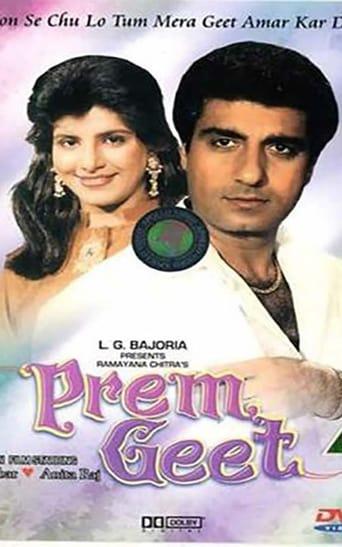 Poster of Prem Geet