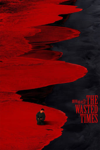Poster of The Wasted Times