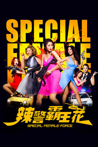 Special Female Force Movie Poster