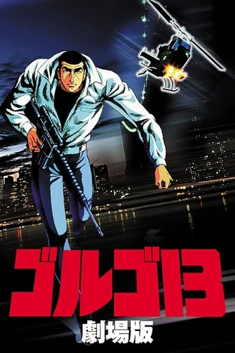 'Golgo 13: The Professional (1983)