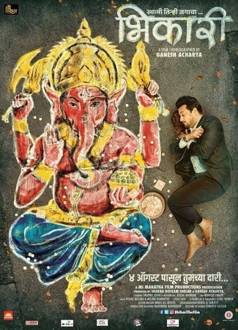 Poster of Bhikari