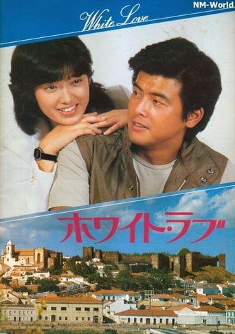 Poster of White Love