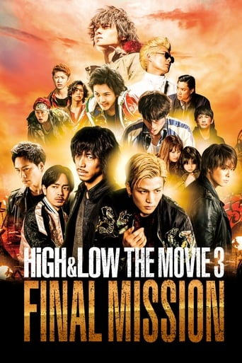 Poster of HiGH&LOW The Movie 3: Final Mission