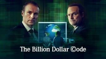 Код на мільярд доларів (2021)
