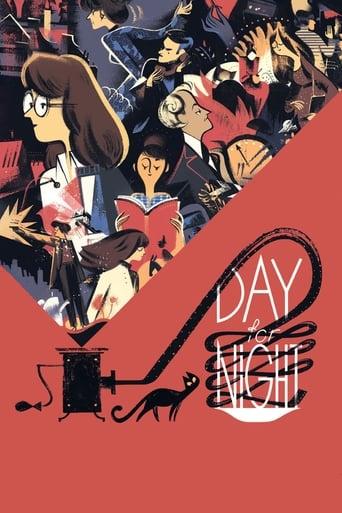 voir film La Nuit américaine